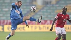 ФИФА обяви шокираща сума за България и написа: Държавата има собствен клубен отбор