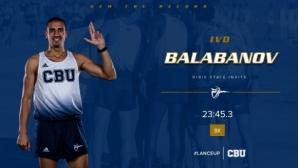 Иво Балабанов подобри рекорда на Калифорнийския баптистки университет на 8 км крос-кънтри