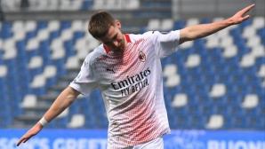 Талисманът на Милан, който все още не е губил с екипа на тима