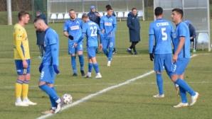 Левски 0:0 Копер