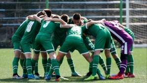 Юношите на Лудогорец ще гостуват на Динамо (Минск) в младежката Лига на УЕФА