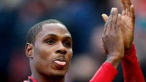 Манчестър Юнайтед се сбогува с Одион Игало