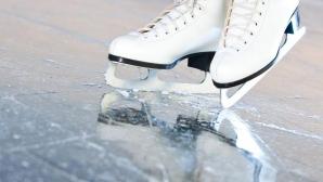 Ледената пързалка в Перник се открива днес