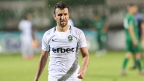 Светльо Дяков: Обнадежден съм за бъдещето на отбора с новия треньор