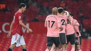 "Шефилд Юнайтед шокира Ман Юнайтед на ""Олд Трафорд"" (видео)"