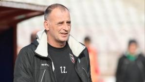Здравков: Всеки футболист да обърне внимание сам на себе си