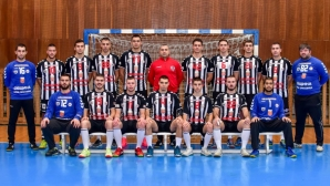 Мачовете от 1/8-финалите за Купата на България са този уикенд