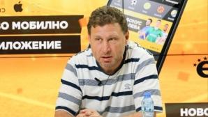 Вили Вуцов: Само роднина на Баба Ванга може да каже как ще изглежда Левски