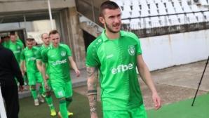 Петима футболисти на Хебър пропускат мача с Пирин