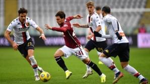 Торино спря устрема на Дженоа (видео)