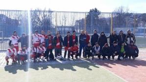В Шумен се проведе работнически турнир по мини футбол