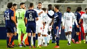 Бордо не успя да победи девет от Марсилия