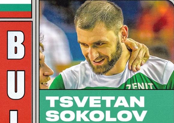 Цветан Соколов – пътят на успеха