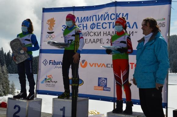 Двама олимпийски шампиони наградиха призьорите в биатлона от Олимпийския зимен фест на БОК