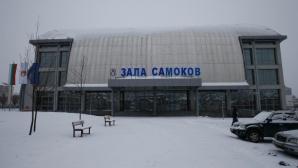 БФБ с нови промени за Купата на България