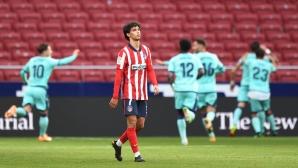 Шансът обърна гръб на Атлетико и върна интригата в Испания (видео)