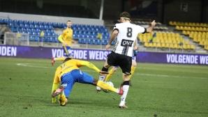 Българите не играха в кръга в Белгия