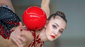 Два бронзови медала за Боряна Калейн на финалите на обръч и топка на турнира Гран При в Москва