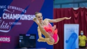 Злато, сребро и два бронза за Боряна Калейн на финалите на Гран При в Москва (видео + снимки)
