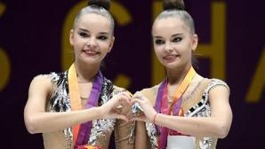 Близначките Аверини ще пропуснат първенството на Русия