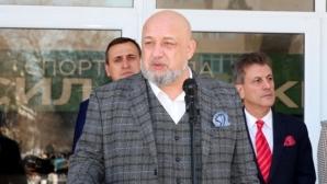 """Министър Кралев и кметът на Пазарджик откриха обновената зала """"Васил Левски"""""""