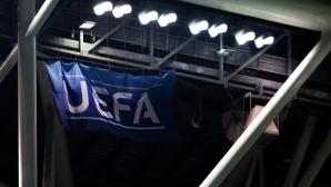 Европейските първенства по футбол за юноши и девойки отменени