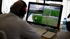 Инспекция на всички стадиони в efbet Лига