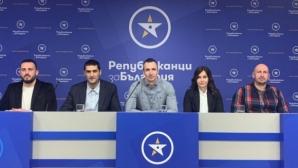 Издигнаха кандидатурите на Боян Йорданов и Филип Виденов за депутати