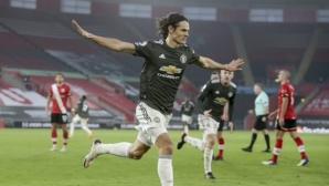Манчестър Юнайтед без четирима титуляри срещу Реал Сосиедад