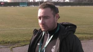 Треньорът на Гранит: Вината за загубата ни си е изцяло в нас (видео)
