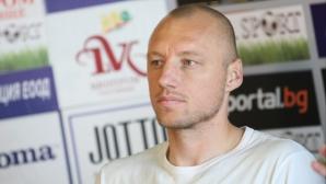 БФС поздрави Иван Иванов