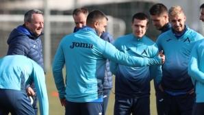Левски продължава подготовката за мача с ЦСКА 1948 (видео)