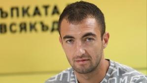 Етър няма да разчита на Даниел Младенов за мача в Пловдив
