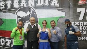 """Станимира Петрова и Светлана Каменова си гарантираха минимум бронз на """"Странджа"""""""