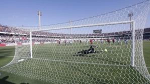След десет години: Либия отново ще може да приема футболни мачове