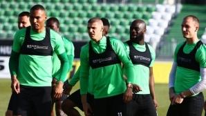 Лудогорец проведе последна тренировка преди дербито с ЦСКА-София