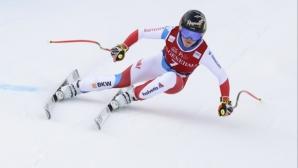 Гут-Бехрами триумфира и във второто спускане във Вал ди Фаса (видео)