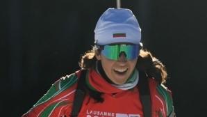Осмо и десето място за България в първия старт на Световното за младежи по биатлон