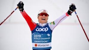 Терезе Йохауг спечели световната титла в скиатлона