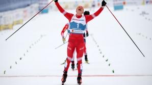 Александър Болшунов спечели първа световна титла в кариерата си