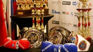 Четирима българи излизат за пояси на WAKO PRO на SENSHI 7