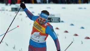 Устюгов пропуска стартовете от Световното по ски бягане