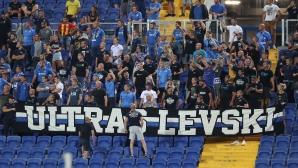 """""""Ултрас Левски"""" отправи призив към """"сините"""" фенове"""