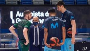 Емил Стоилов и Естудиантес с нова грешна стъпка в Испания