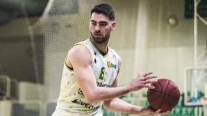 Чернокожев се завърна в игра при успех на Левице