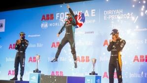 Наказания промениха подиума във втория старт от Формула Е в Ад Диря