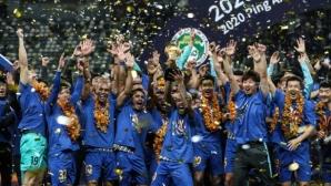 Собствениците на Интер спират финансирането на китайския шампион