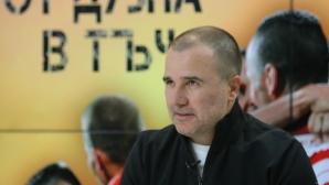 Цветомир Найденов: Попов, с твоята некадърност ме амбицираш още повече!