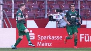 Аугсбург си тръгна с трите точки след гостуването на Майнц