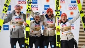 Германия спечели отборното смесено състезание на световното първенство по ски скок
